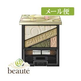 【ネコポス190円】 コフレドール ビューティオーラアイズ 03 カーキ