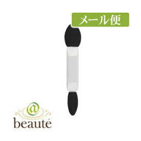 【ネコポス送料160円】トワニー ララブーケ アイカラー チップ&チップ