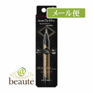 【ネコポス送料160円】ケイト ダブルラインエキスパート LB-1 極薄ブラウン