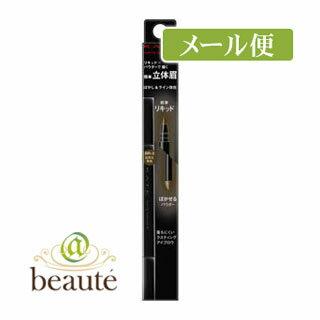 【ネコポス送料160円】ケイト ラスティングデザインアイブロウW N(LQ) BR-3 自然な茶色