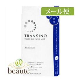 【ネコポス送料160円】トランシーノ transino 薬用ホワイトニング フェイシャルマスク (美白シートマスク) 20mL×4枚