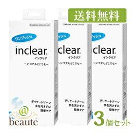 【送料無料】膣洗浄器インクリア(inclear) 10本入り 3個セット(配送区分:B)