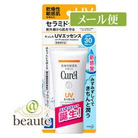 【クリックポスト送料190円】キュレル UVエッセンス SPF30 50g