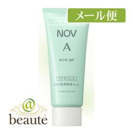 [クリックポスト送料190円]NOV/ノブ Aアクネジェル(にきび肌用保湿ジェル)40g