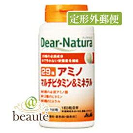 【定形外郵便】Dear-natnra/ディアナチュラ 29 アミノ マルチビタミン&ミネラル 150粒