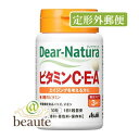 【定形外郵便】Dear-natnra(ディアナチュラ) ビタミンC・E・A 30粒