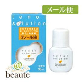 [クリックポストで送料190円]テノール液【医薬部外品】 30ml