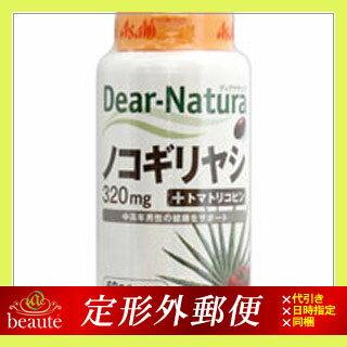 【定形外郵便】Dear-Natura/ディアナチュラ ノコギリヤシ 120粒