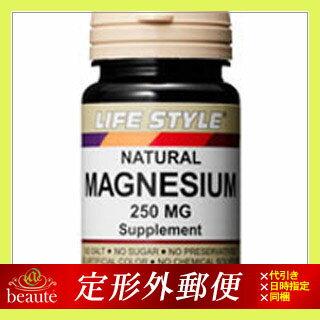 【定形外郵便】LIFE STYLE(ライフスタイル)ナチュラル マグネシウム 250mg 90錠入