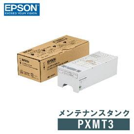 エプソン EPSON メンテナンスタンク PXMT3 純正
