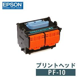 キヤノン CANON プリントヘッド PF-10 純正