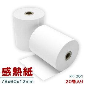 感熱紙 78×60×12 RP-061 20巻入