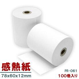 感熱紙 78×60×12 RP-061 100巻入