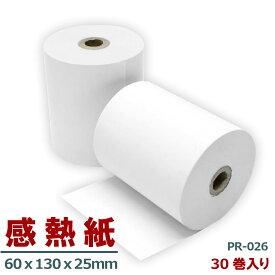 感熱紙 60×130×25 RP-026 30巻入
