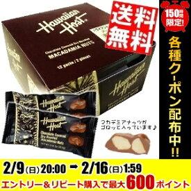 【送料無料】ハワイアン・ホーストマカデミアナッツチョコレートTIKI バー(2粒)25.5g×12袋※北海道800円・東北400円の別途送料加算