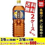 【送料無料】アサヒ六条麦茶2Lペットボトル12本(6本×2ケース)※北海道・沖縄・離島は送料無料対象外【RCP】【HLS_DU】スーパーセール