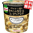 【送料無料2ケースセット】味の素 クノール スープDELIポルチーニ香るきのこのクリームスープパスタ40.7g×12個(6個入…