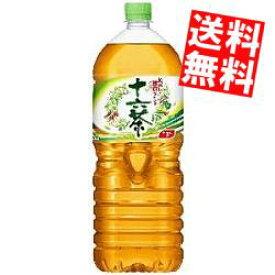 【送料無料】アサヒ 十六茶2Lペットボトル 6本入[ブレンド茶]※北海道800円・東北400円の別途送料加算