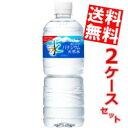 【送料無料】アサヒ おいしい水富士山のバナジウム天然水600mlペットボトル 48本(24本×2ケース)[ミネラルウォーター 水]※北海道800円・東北400円の別途送料加算