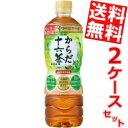 【送料無料】アサヒからだ十六茶630mlペットボトル 48本(24本×2ケース)(機能性表示食品 葛の花由来イソフラボン 難消…