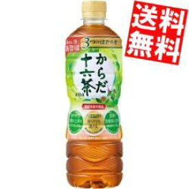 【送料無料】アサヒからだ十六茶630mlペットボトル 24本入(機能性表示食品 葛の花由来イソフラボン 難消化性デキストリン)【asahi-kenko】※北海道800円・東北400円の別途送料加算