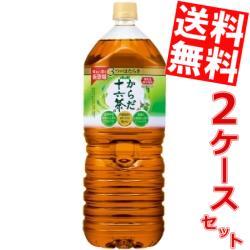 【送料無料】アサヒからだ十六茶2000mlペットボトル 12本(6本×2ケース)〔2L 機能性表示食品〕【asahi-kenko】※北海道800円・東北400円の別途送料加算