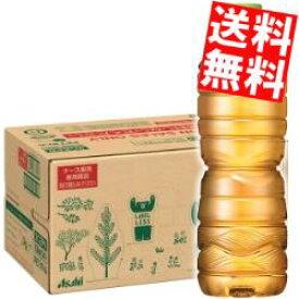 【送料無料】『ラベルレスボトル』アサヒ 十六茶630mlペットボトル 48本(24本×2ケース)[増量ボトル][ブレンド茶]※北海道800円・東北400円の別途送料加算