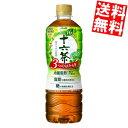 【送料無料】 あす楽アサヒ十六茶プラス630mlペットボトル 48本(24本×2ケース)(機能性表示食品 葛の花由来イソフラボ…