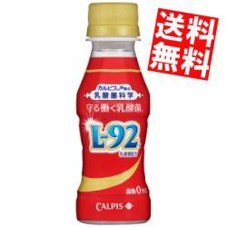 【送料無料】【100ml小容量PET】カルピス守る働く乳酸菌 L-92100ml小容量ペットボトルボトル 30本入【asahi-kenko】※北海道800円・東北400円の別途送料加算