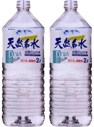 【送料無料】ブルボン天然名水出羽三山の水2Lペットボトル 12本(6本×2ケース)※北海道800円・東北400円の別途送料加算