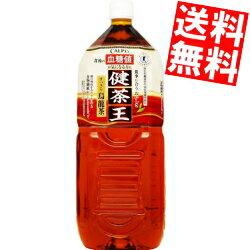 【送料無料】カルピス『健茶王』すっきり烏龍茶2Lペットボトル 6本入【asahi-kenko】※北海道800円・東北400円の別途送料加算