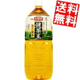 【送料無料】カルピス『健茶王』香ばし緑茶2Lペットボトル 6本入【asahi-kenko】※北海道800円・東北400円の別途送料加算
