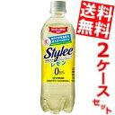【送料無料】伊藤園Stylee Sparkling(スタイリー スパークリング) レモン500mlペットボトル 48本(24本×2ケース)[特定…