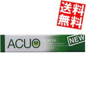 【送料無料】ロッテ14粒ACUO アクオグリーンミント 20本入※北海道800円・東北400円の別途送料加算