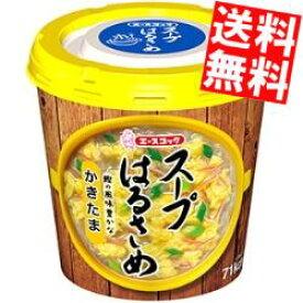 【送料無料】エースコックスープはるさめ かきたま20g×6カップ入 [スープ春雨]※北海道800円・東北400円の別途送料加算