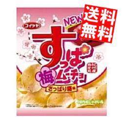 【送料無料】コイケヤすっぱムーチョチップス さっぱり梅味55g12袋入