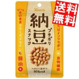 【送料無料】カンロ20gプチポリ納豆スナック 醤油味10袋入※北海道800円・東北400円の別途送料加算