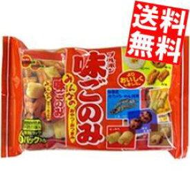 【送料無料】ブルボン135g(約22g×6袋)味ごのみファミリー12袋入※北海道800円・東北400円の別途送料加算