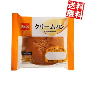 【送料無料】Pascoパスコクリームパン10個入※北海道800円・東北400円の別途送料加算