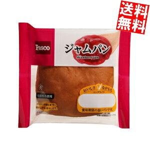 【送料無料】Pascoパスコジャムパン10個入※北海道800円・東北400円の別途送料加算