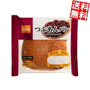 【送料無料】Pascoパスコつぶあんパン10個入※北海道800円・東北400円の別途送料加算