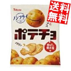 【送料無料】東ハト62gポテチョ 香ばし焼き塩味12袋入※北海道800円・東北400円の別途送料加算
