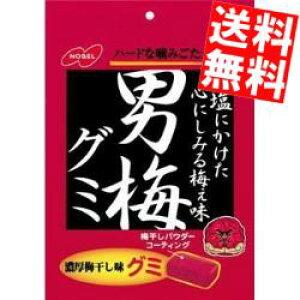 【送料無料】ノーベル男梅グミ38g×6袋入※北海道800円・東北400円の別途送料加算