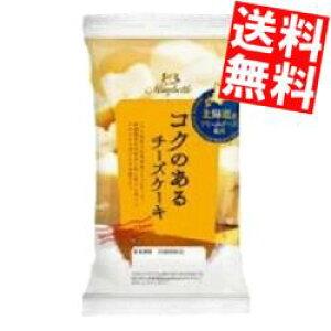 【送料無料】丸中製菓Maybelle1個コクのあるチーズケーキ8個入※北海道800円・東北400円の別途送料加算