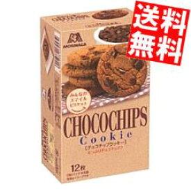 【送料無料】森永12枚(2枚パック×6袋)チョコチップクッキー5箱入※北海道800円・東北400円の別途送料加算