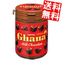 【送料無料】ロッテガーナミルクボトル118g×6ボトル入 [チョコレート]※北海道800円・東北400円の別途送料加算