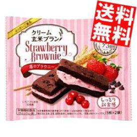 【送料無料】アサヒフードクリーム玄米ブラン苺のブラウニー70g×6個入※北海道800円・東北400円の別途送料加算