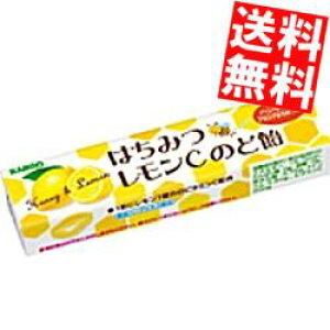 【送料無料】カンロ11粒はちみつレモンCのど飴 スティックタイプ10本入※北海道800円・東北400円の別途送料加算