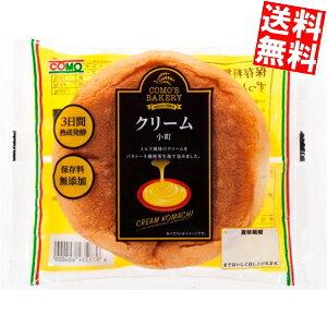 【送料無料】COMOコモクリーム小町12個入※北海道800円・東北400円の別途送料加算