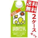 【送料無料】キッコーマン飲料調製豆乳500ml紙パック 24本(12本×2ケース)※北海道・沖縄・離島は送料無料対象外